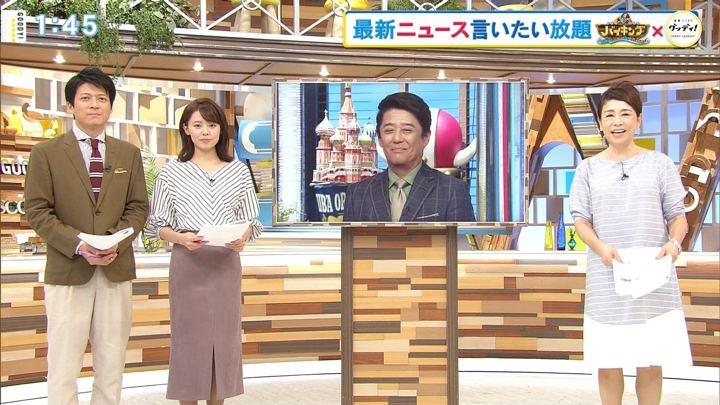2019年08月09日宮澤智の画像01枚目