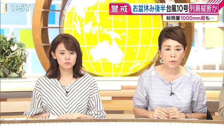2019年08月09日宮澤智の画像04枚目