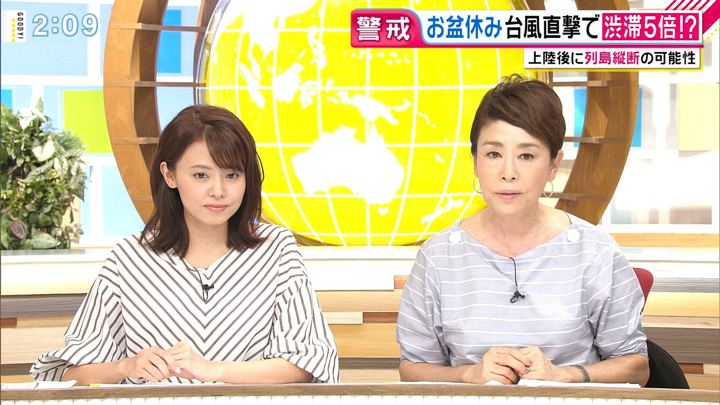 2019年08月09日宮澤智の画像06枚目