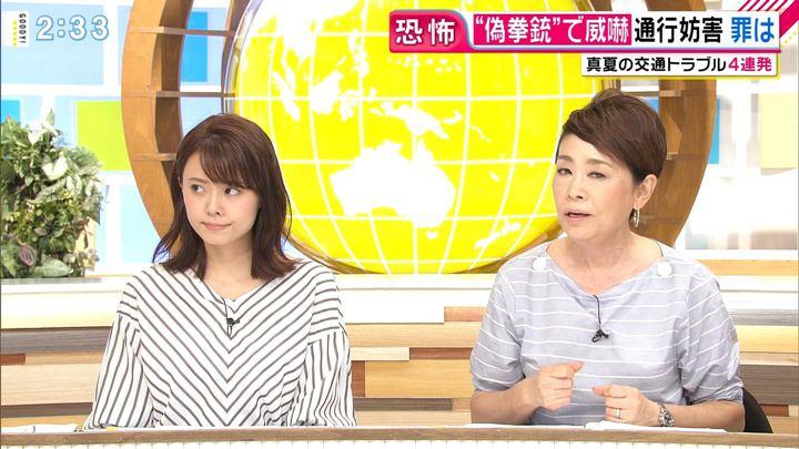 2019年08月09日宮澤智の画像07枚目