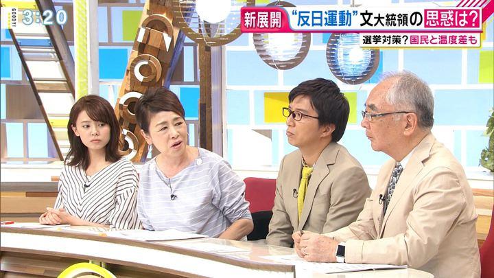 2019年08月09日宮澤智の画像10枚目
