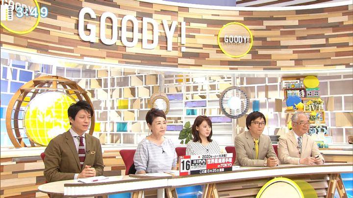 2019年08月09日宮澤智の画像13枚目