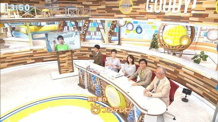 2019年08月09日宮澤智の画像14枚目