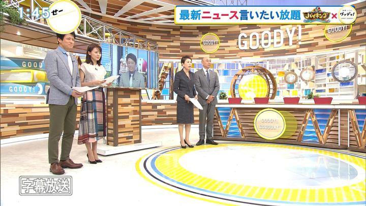 2019年08月12日宮澤智の画像01枚目