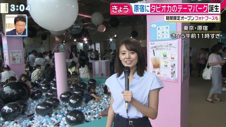 2019年08月13日宮澤智の画像04枚目