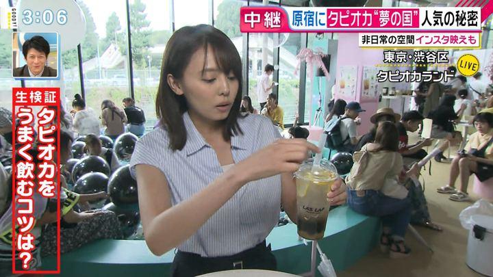 2019年08月13日宮澤智の画像10枚目