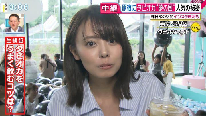 2019年08月13日宮澤智の画像20枚目