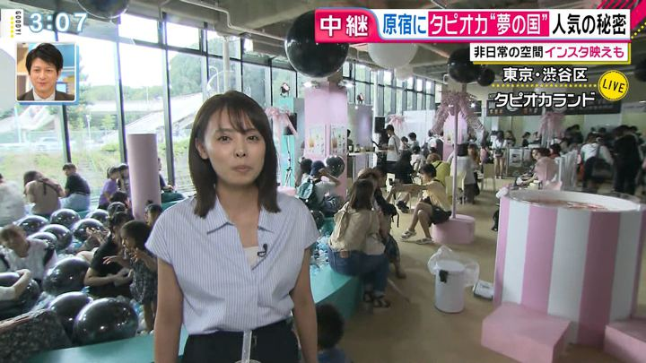 2019年08月13日宮澤智の画像23枚目