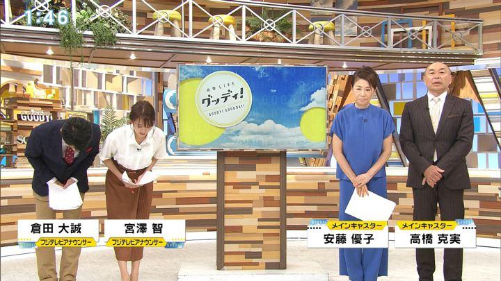 2019年08月14日宮澤智の画像02枚目