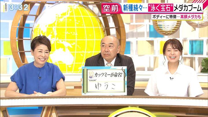 2019年08月14日宮澤智の画像08枚目
