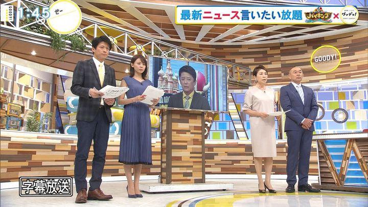 2019年08月15日宮澤智の画像01枚目
