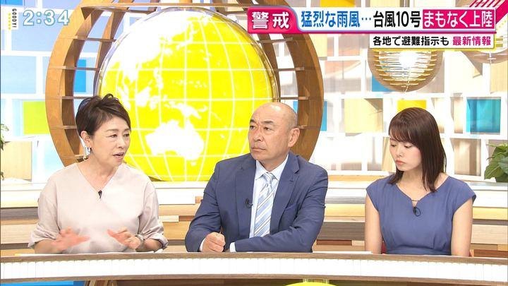 2019年08月15日宮澤智の画像04枚目