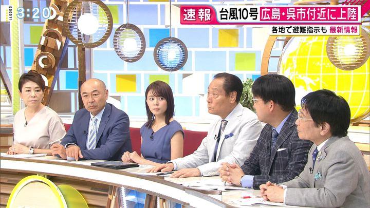 2019年08月15日宮澤智の画像07枚目