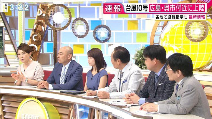 2019年08月15日宮澤智の画像08枚目