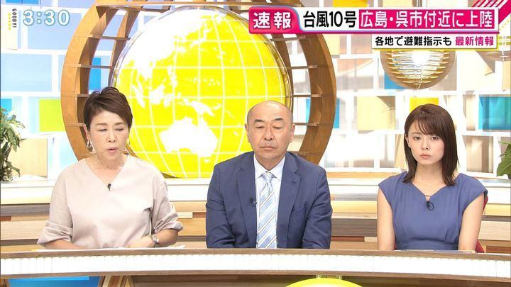 2019年08月15日宮澤智の画像09枚目