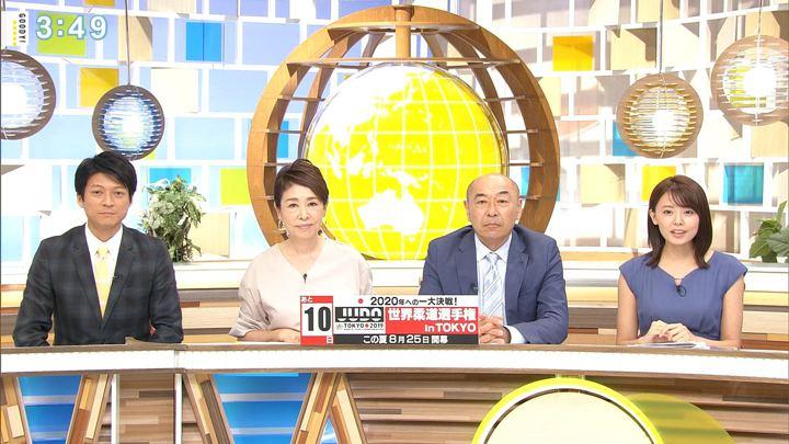 2019年08月15日宮澤智の画像12枚目