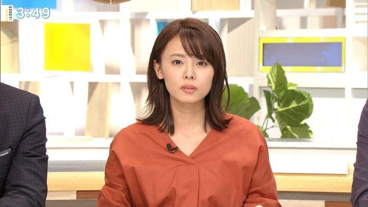 2019年08月16日宮澤智の画像13枚目
