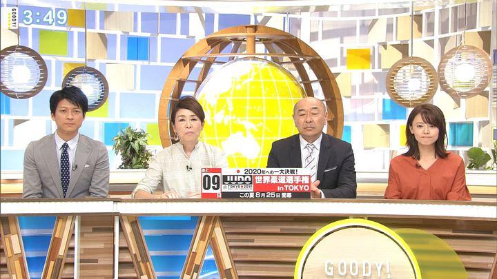 2019年08月16日宮澤智の画像16枚目