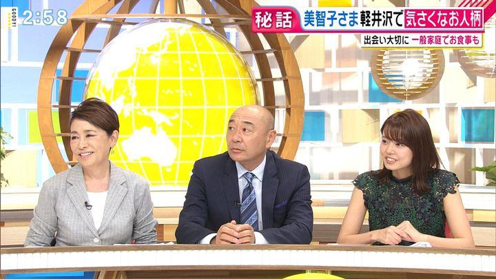 2019年08月23日宮澤智の画像05枚目