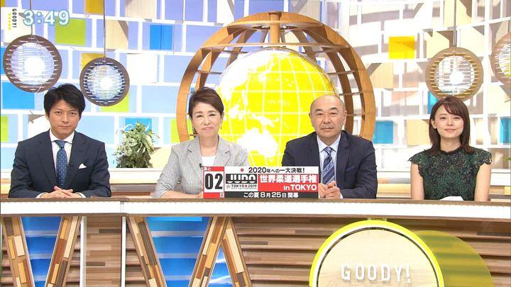 2019年08月23日宮澤智の画像12枚目