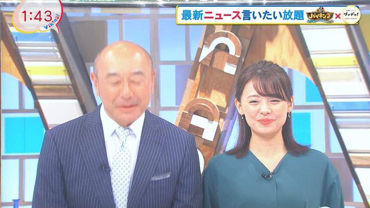 2019年08月27日宮澤智の画像01枚目