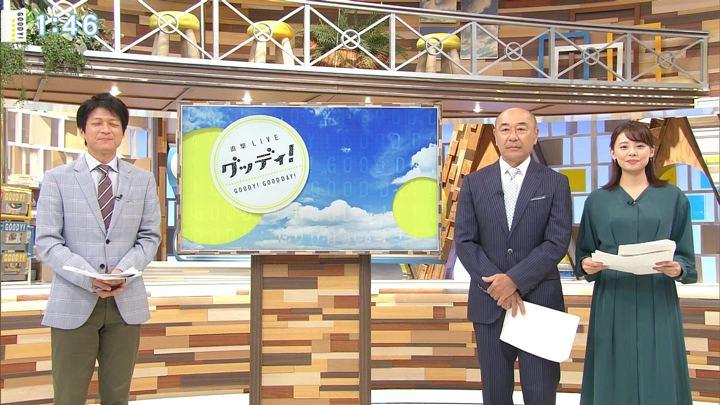2019年08月27日宮澤智の画像02枚目