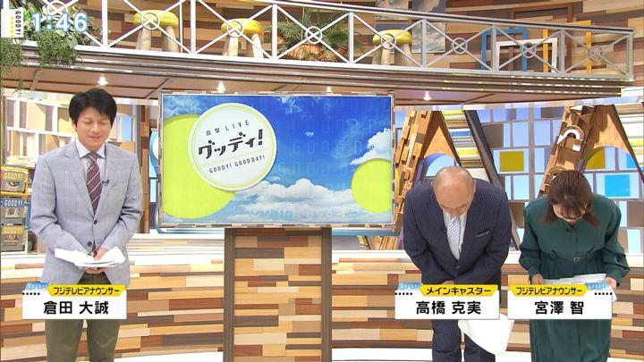 2019年08月27日宮澤智の画像03枚目