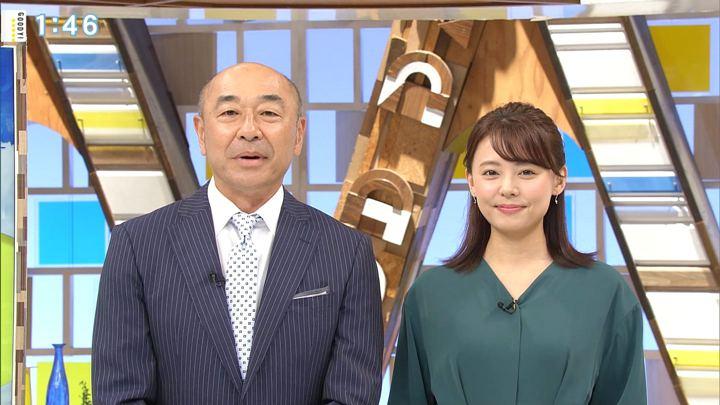 2019年08月27日宮澤智の画像04枚目