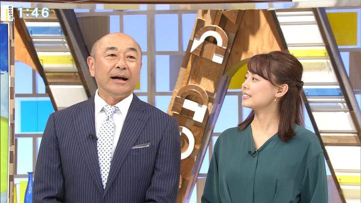 2019年08月27日宮澤智の画像05枚目