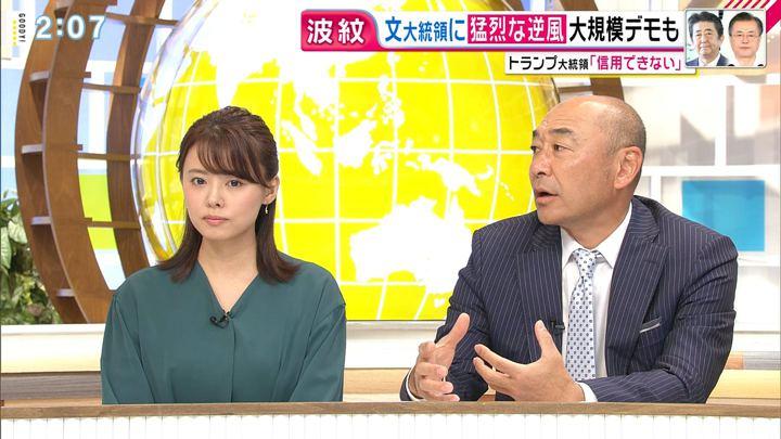2019年08月27日宮澤智の画像06枚目