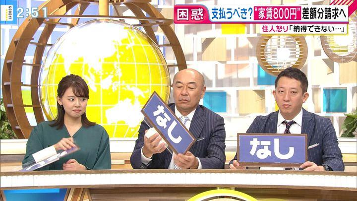 2019年08月27日宮澤智の画像08枚目