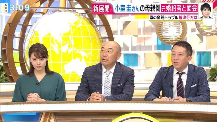2019年08月27日宮澤智の画像09枚目
