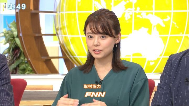 2019年08月27日宮澤智の画像16枚目
