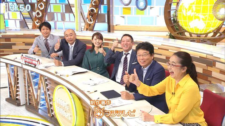 2019年08月27日宮澤智の画像18枚目