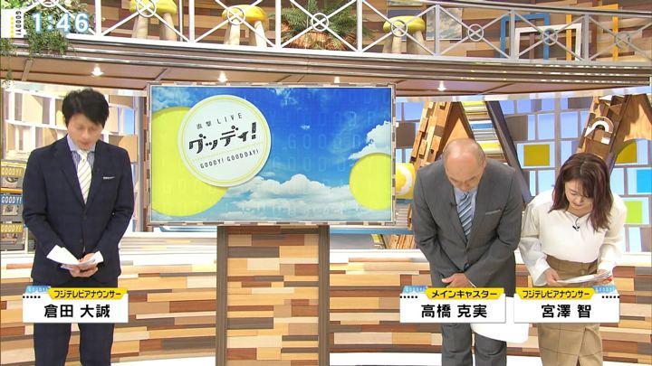 2019年08月28日宮澤智の画像02枚目