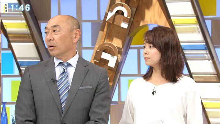 2019年08月28日宮澤智の画像04枚目