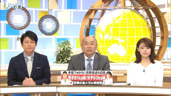 2019年08月28日宮澤智の画像13枚目