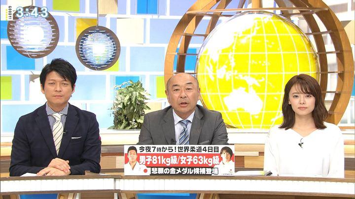 2019年08月28日宮澤智の画像14枚目
