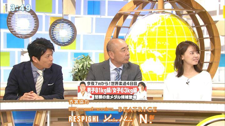 2019年08月28日宮澤智の画像15枚目
