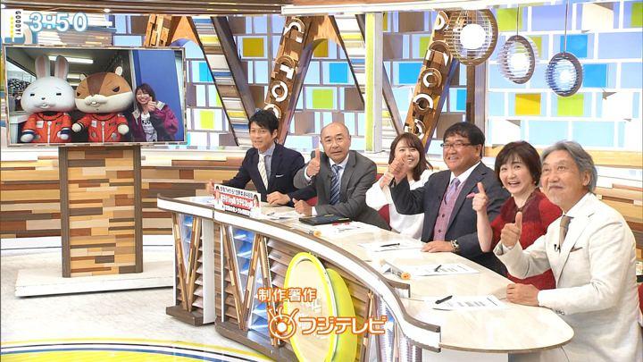 2019年08月28日宮澤智の画像16枚目