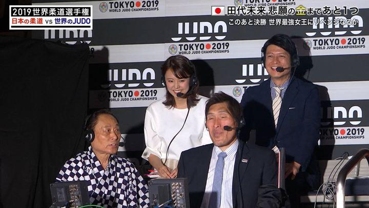 2019年08月28日宮澤智の画像20枚目