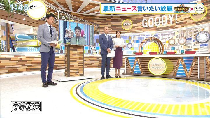 2019年08月29日宮澤智の画像01枚目