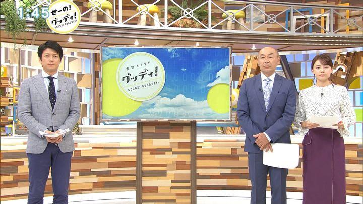 2019年08月29日宮澤智の画像02枚目