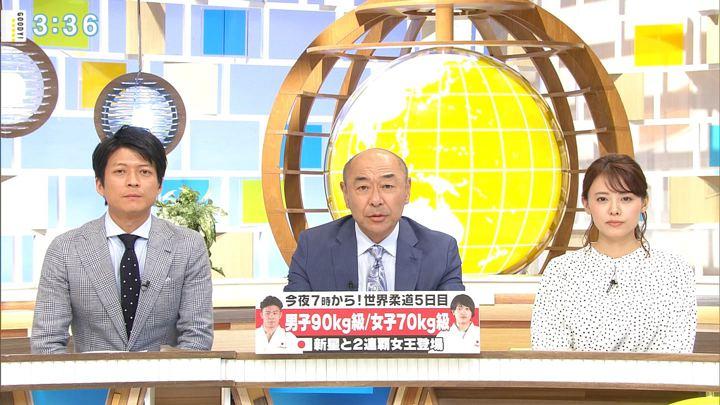 2019年08月29日宮澤智の画像11枚目