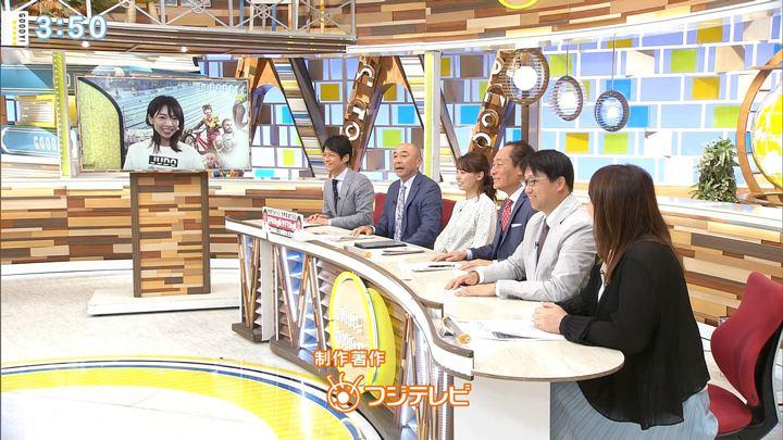 2019年08月29日宮澤智の画像15枚目