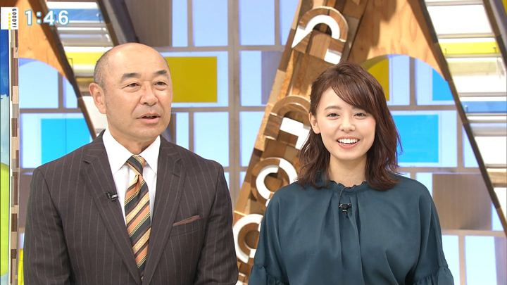 2019年08月30日宮澤智の画像03枚目