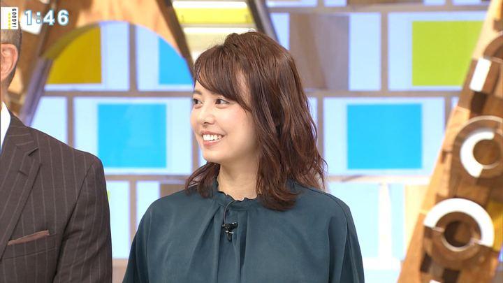 2019年08月30日宮澤智の画像04枚目