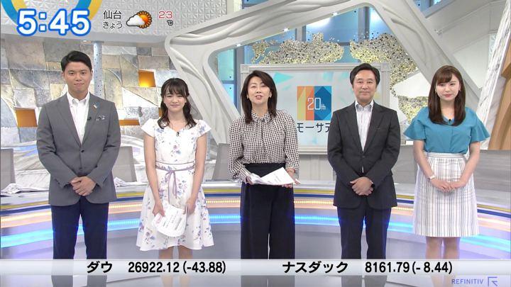 2019年07月08日森香澄の画像03枚目