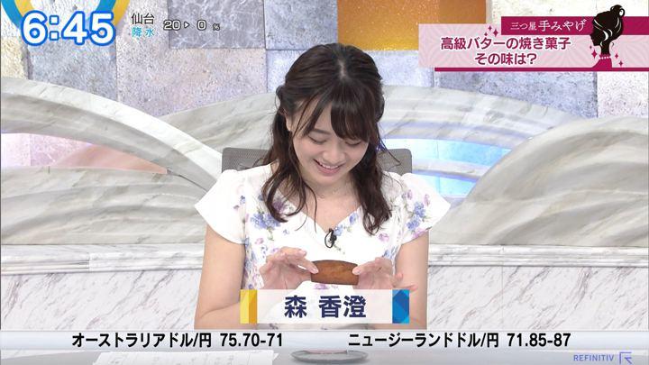 2019年07月08日森香澄の画像05枚目