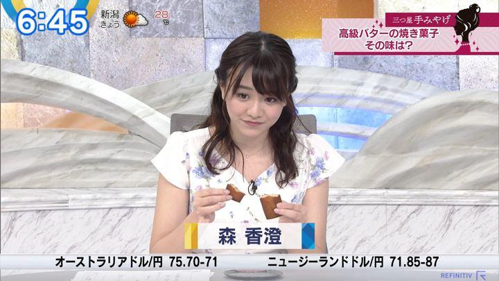 2019年07月08日森香澄の画像06枚目